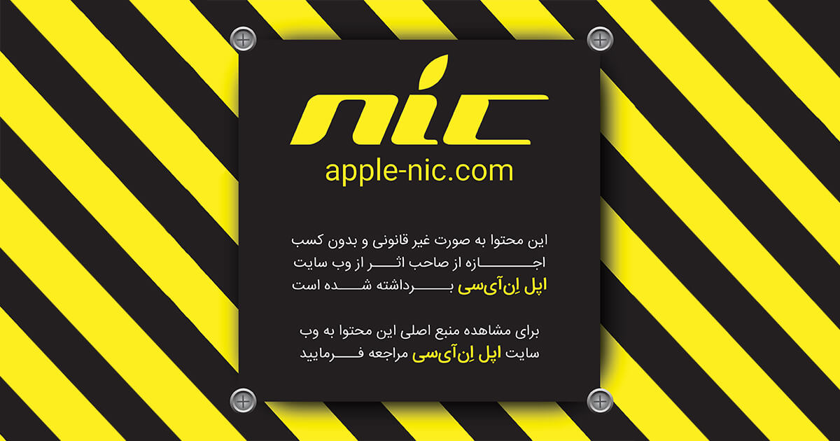 مبدل Thunderbolt به Gigabit Etherne (LAN)